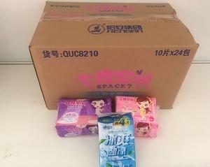 JH-VCP10全自动装箱机--【福建恒安集团】卫生巾装箱
