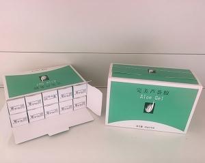 JH-CM60全自动装盒机--【扬州完美】AG10自动扫码装盒