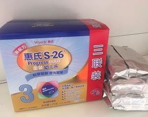 JH-WCE40全自动开盒机--【惠氏奶粉】自动开盒封底