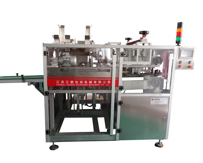 南京JH-CP05全自动卧式装箱机